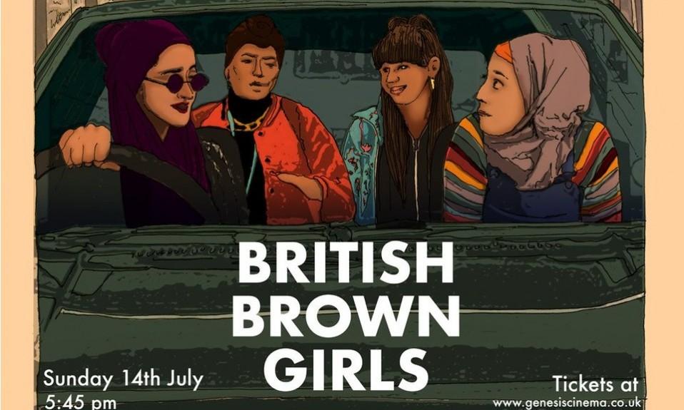 British Brown Girls