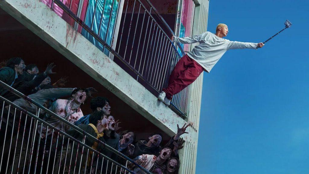 South Korean zombie film #Alive